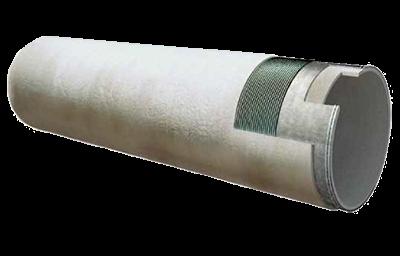 PCCP 乐动体育官网下载|亚洲官网钢筒管